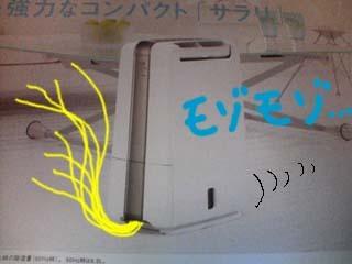 E20060721f