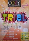 trial-small